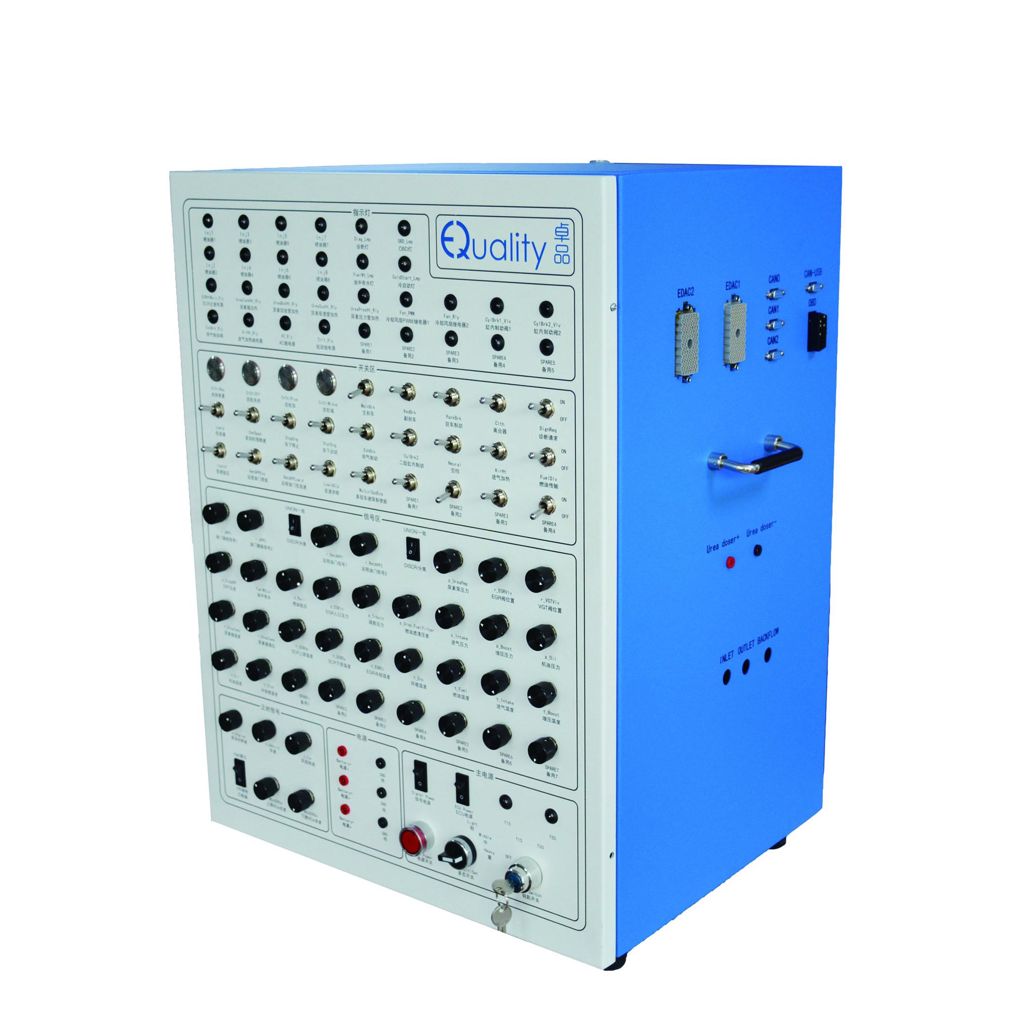 ECU电子测试台架—BEST-1